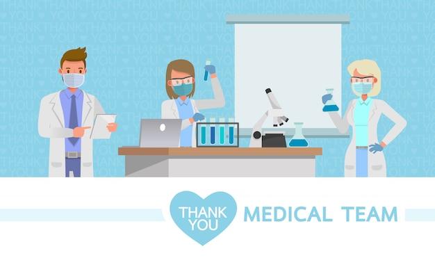 Набор доктора носить медицинскую маску. спасибо, медицинская команда. коронавирусная карантинная концепция персонажа.
