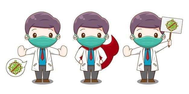 医師のセットは、白で分離されたウイルスと戦う
