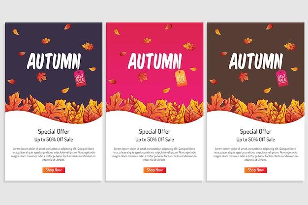Набор каракули осень с разноцветными листьями для покупок