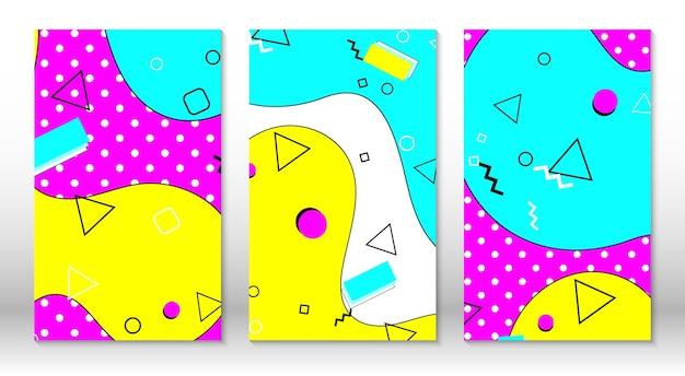 落書き楽しいパターンのセット。ヒップスタースタイルの80〜90年代。メンフィスの要素。流動的なピンク、青、黄色の色。