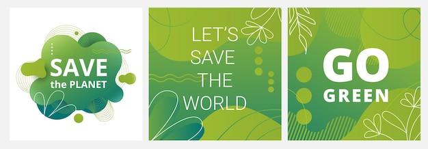 Набор плакатов ко дню земли с зеленым фоном, жидкими формами, листьями и элементами