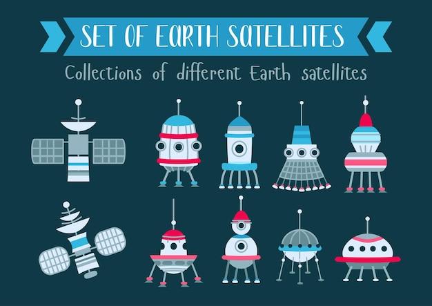 地球衛星のセット。孤立した宇宙船宇宙飛行士機器