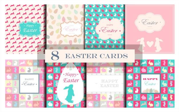 ウサギのシルエットのイースターカードのセットキリスト教の休日の挨拶のためのかわいいフラットカード