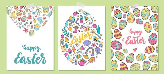 イースターグリーティングカードとポスターのセット