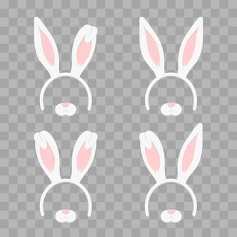 透明なチェッカー、イラストに隔離されたウサギの耳とイースターマスクのセット。耳の休日セットと漫画のかわいいヘッドバンド。フラットデザインスタイル。