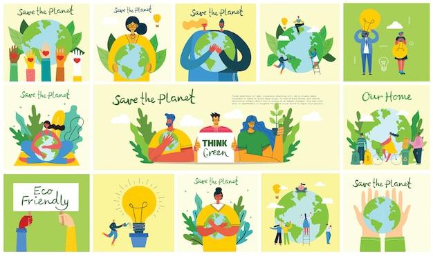 エコ保存環境写真のセットです。惑星のコラージュの世話をする人。無駄をなくし、環境に配慮し、地球を救う、フラットなデザインの手書きのテキスト