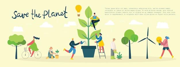Набор изображений экологического сохранения окружающей среды. люди заботятся о коллаже планеты. ноль отходов, экология, спасение планеты - домашний рукописный текст в современном плоском дизайне