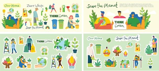 エコセーブ環境ステッカー写真一式。惑星のコラージュの世話をしている人々。ゼロウェイスト、グリーンと考え、地球を救う、モダンなフラットデザインの私たちの家の手書きテキスト