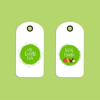 エコタグ、バイオグリーンのロゴのセット。有機的なデザインテンプレート。