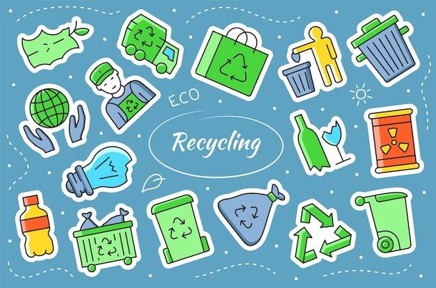 エコロジーステッカーのセット。廃棄物ゼロのコンセプトリサイクル。図。
