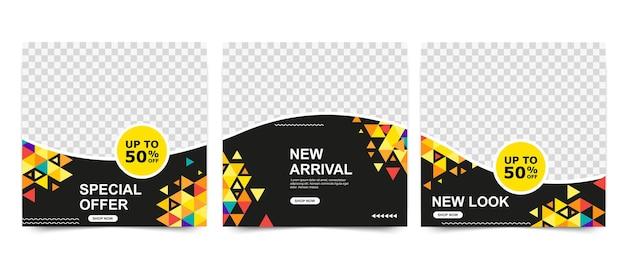 검은색과 노란색 색상의 편집 가능한 광고 배너 세트입니다. 소셜 미디어 게시물, 모바일 앱 및 인터넷 광고를 위한 추상적이고 최소한의 사각형 템플릿입니다.