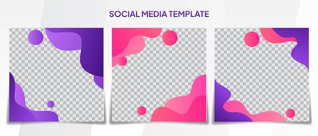 編集可能な最小の正方形のバナーテンプレートのセット。紫とピンクの背景色で、ソーシャルメディアの投稿やwebインターネット広告に適しています。フォトカレッジとベクトルイラスト