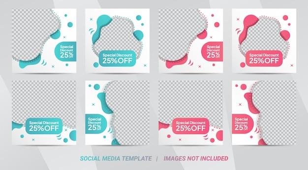 ケーキフードポストの編集可能な正方形のバナーテンプレートデザインのセット。ソーシャルメディアポストレストランや料理のデジタルプロモーションに適しています。ミントとピンクの背景色の形のベクトル。