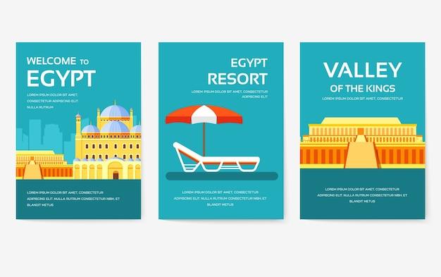 エジプトの国飾りイラストコンセプトのセットです。伝統的な芸術、ポスター、本、要約、オットマンモチーフ、要素。装飾的なエスニックグリーティングカードまたは招待状の背景。