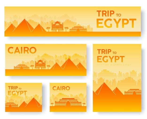 エジプトの風景の国の装飾品の旅行ツアーのセット。伝統的な文化、チラシ、雑誌、本、ポスター。