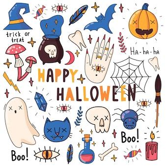 Набор элементов для хэллоуина. тыква, яд, ведьма метла, конфета, бу, кошка, призрак, летучая мышь, кристалл, грибы, череп. плоские иллюстрации.