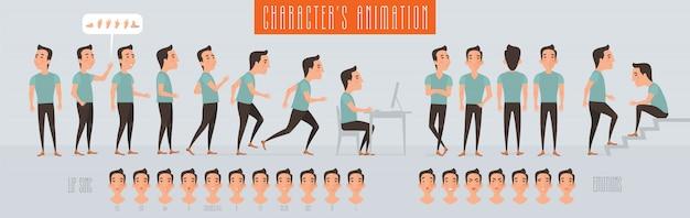 男性アニメーションの要素のセット