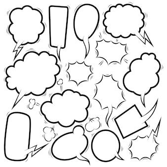 빈 만화 연설 거품의 집합입니다. 포스터, 카드, 배너, 전단지 디자인 요소입니다. 벡터 일러스트 레이 션