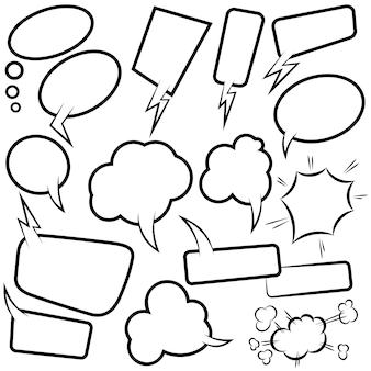 빈 만화 연설 거품의 집합입니다. 포스터, 카드, 배너, 전단지 디자인 요소입니다.