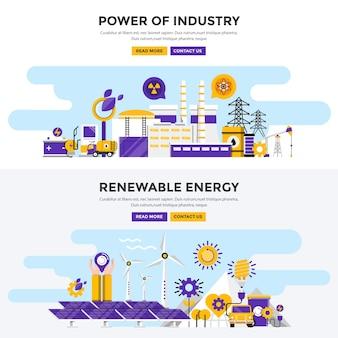 エネルギー業界のイラストのセット