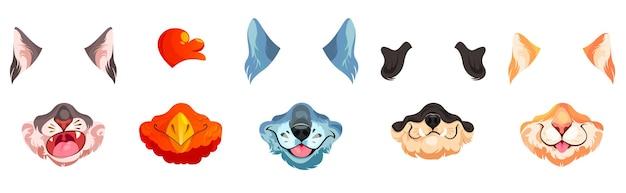 화상 채팅 셀카 사진 및 소셜 미디어 콘텐츠를위한 동물 마스크가있는 얼굴 필터 세트