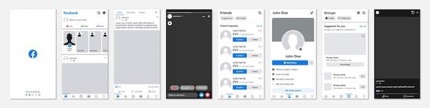 Набор рамок шаблона facebook для социальных сетей