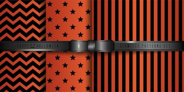 ハロウィーンのためのお祝いの黒とオレンジのシームレスなパターンのセット。