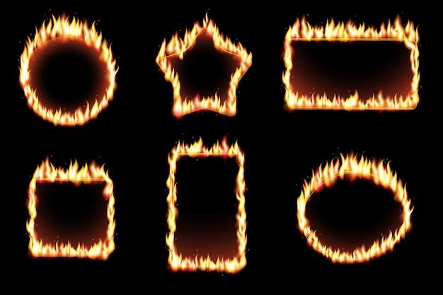 火のフレームのセット。