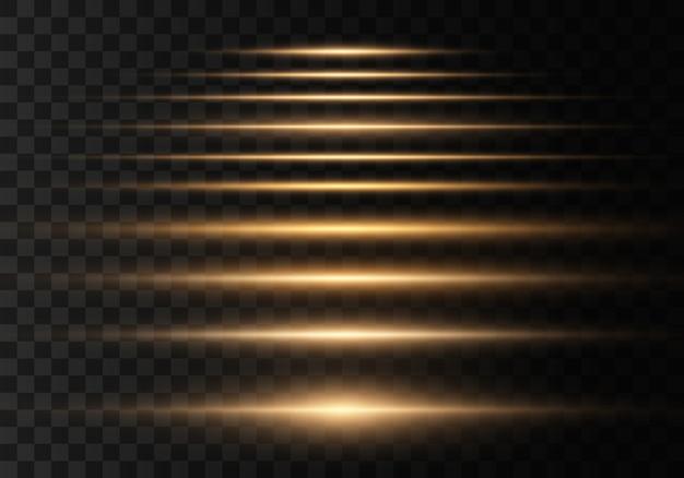 フラッシュ、ライト、スパークルのセット。明るいゴールドのまぶしさ。分離された抽象的な黄金色のライト。黄色の水平レンズフレアパック。レーザービーム