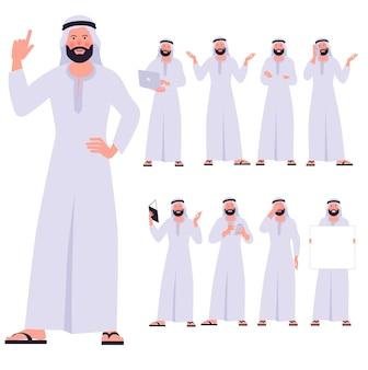 フラットなデザインの若いアラブ人のキャラクターのセット