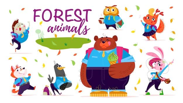 学校に戻ってフラットフレンドリーなかわいい森の動物の子供たちのセット。動物の学生のキャラクター。