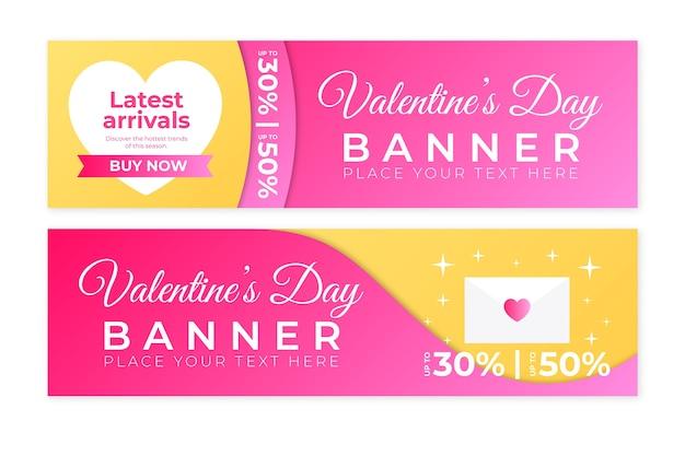 平らなバレンタインデーのバナーのセット