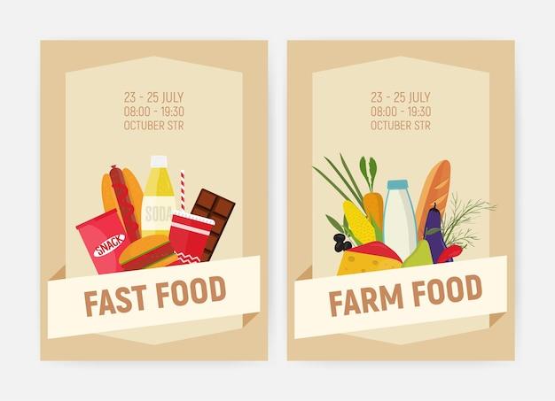果物、野菜、スナック、飲み物、日記製品で飾られた農産物やファーストフード製品のチラシまたはポスターテンプレートのセット。プロモーション、広告の色のフラットベクトルイラスト