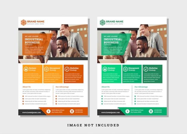 産業ビジネス用のチラシテンプレートデザインのセット垂直テンプレートフォトスペースの長方形形状抽象的な幾何学的要素はオレンジと緑の色の白い背景を使用します Premiumベクター