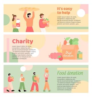 チャリティーや食べ物の寄付イベントのチラシのセット、分離されたフラットベクトルイラスト。困っている人を助けるためのボランティア団体の推進。