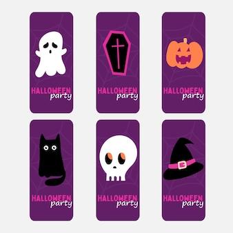 할로윈 파티를 위한 전단지 또는 초대 카드 세트. 보라색 생생한 색상의 만화 스타일