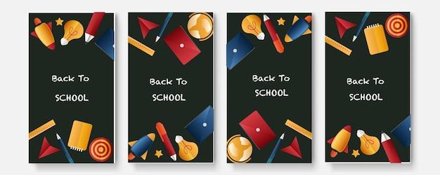 学校に戻るソーシャルメディアパックテンプレートプレミアムベクトルの4つのセット
