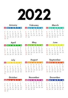 白い背景で隔離の2022年の4つのカレンダーのセットです。日曜日から月曜日、ビジネステンプレート。ベクトルイラスト