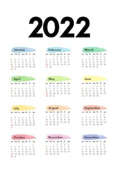 흰색 배경에 격리된 2022년 달력 4개 세트입니다. 일요일부터 월요일까지의 비즈니스 템플릿입니다. 벡터 일러스트 레이 션