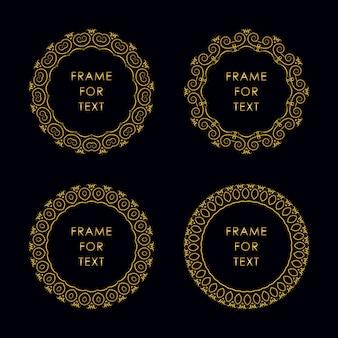 トレンディなモノラルラインスタイルの4つの幾何学的なフレームのセット。暗い背景にアールデコゴールデンモノグラムデザイン要素。