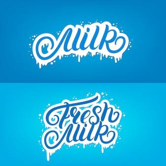 新鮮な牛乳と牛乳の手書きのレタリングのセット