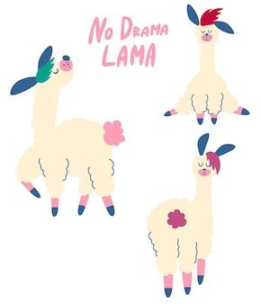 재미있는 라마와 알파카 세트. 귀여운 손으로 그린 캐릭터. 엽서, 포스터, 포장지, 직물 디자인을 위한 장식 요소에 적합합니다. 벡터 일러스트 레이 션 절연