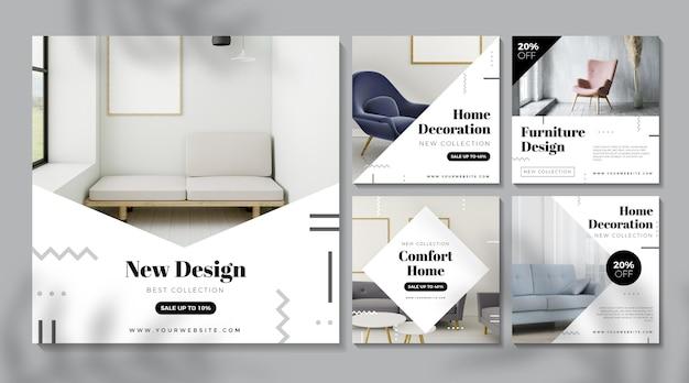 Комплект постов продажи мебели
