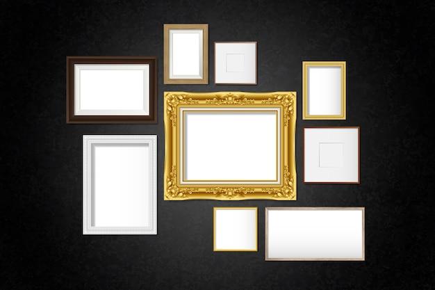 Набор рамок галереи