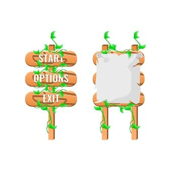 게임 ui 나무 자연 잎 메뉴 기호 집합