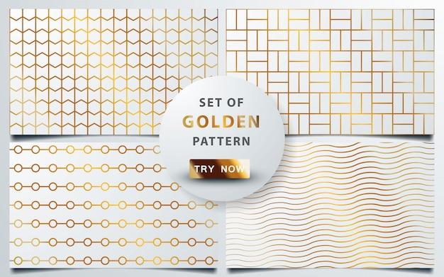 ゴールドの幾何学的なシームレスパターンのセット