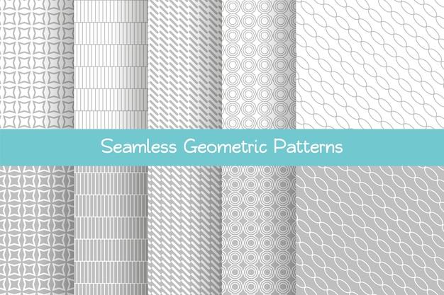 幾何学的な灰色のシームレスなパターンのセット