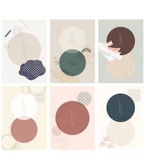 Набор геометрических современных графических элементов
