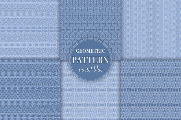 기하학적 패턴 배경 세트