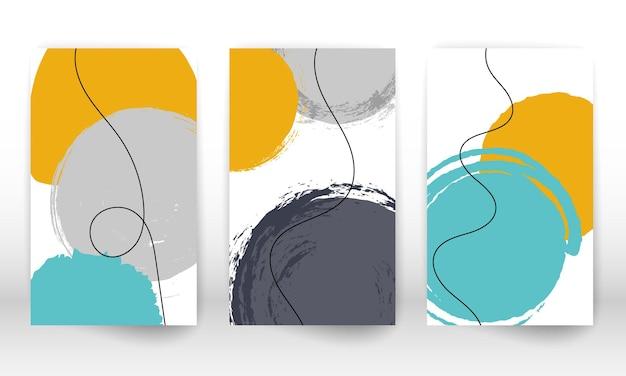 幾何学的形状のセット。抽象的な手描きの水彩効果のデザイン要素。